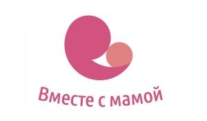 Вакансия в Вместе с мамой в Москве