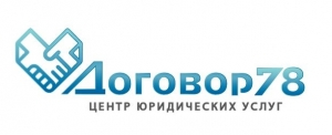 Логотип компании ПУСК
