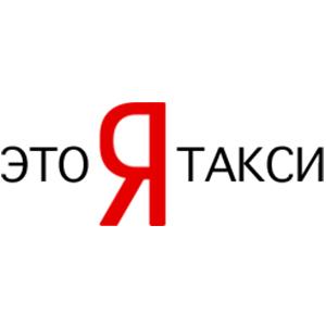 Вакансия в ТрансИнвест в Москве