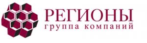Вакансия в ГК Регионы в Москве