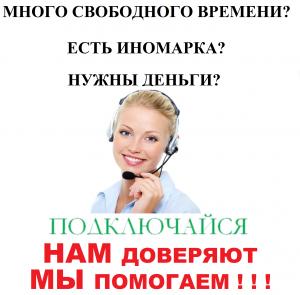 Вакансия в Токарев Игорь Валерьевич (Выгодные перевозки) в Московской области