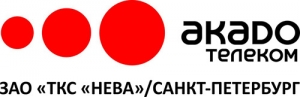 """Вакансия в ТКС """"Нева"""" в Красном Селе"""