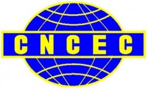 Вакансия в Филиал Китайская национальная химико-инженерная корпорация в Краснодарском крае в Новороссийске