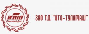Вакансия в ТД ИТО Туламаш в Коммунарке