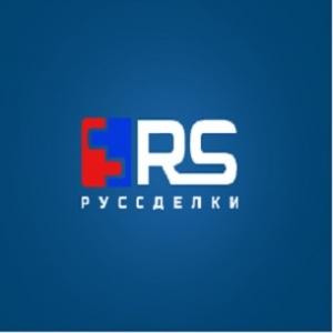 Вакансия в РусСделки в Москве