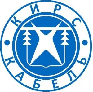 Логотип компании Кирскабель