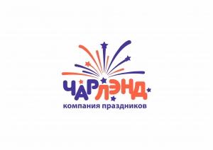 Вакансия в сфере искусства, культуры, развлечений в ССП в Шелехове