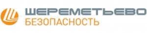 Вакансия в «Шереметьево Безопасность» в Москве