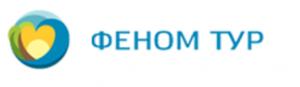 Вакансия в Феном тур в Ломоносове