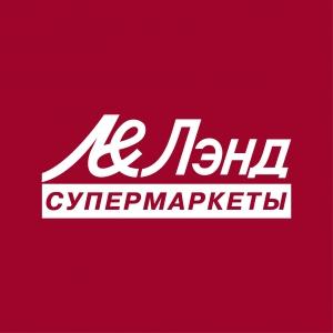"""Вакансия в ТК """"Лэнд"""" в Кронштадте"""