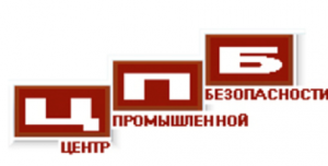 """Вакансия в НТО """"Центр промышленной безопасности"""" в Москве"""