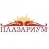 Вакансия в ПЛАЗАРИУМ в Москве