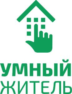 Логотип компании Умный житель