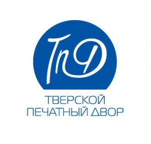 Работа в Тверской печатный двор