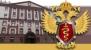Работа в Управление федеральной службы по контролю за оборотом наркотиков по г. Москве