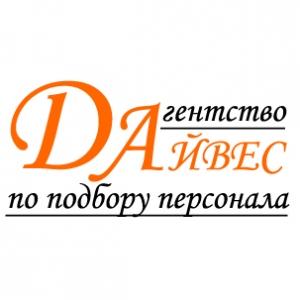"""Вакансия в ГК """"Дайвес"""" в Белгороде"""