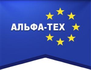 Вакансия в сфере Административная работа, секретариат, АХО в Альфа-Тех в Азнакаево