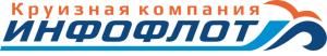 Вакансия в Инфофлот в Москве