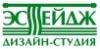 """Работа в Дизайн-студия """"ЭСТЕЙДЖ"""""""