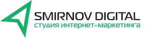 Логотип компании СМИРНОВ ДИДЖИТАЛ