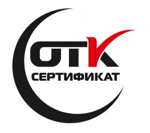 Вакансия в ОТК Сертификат в Москве