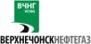 Работа в Верхнечонскнефтегаз
