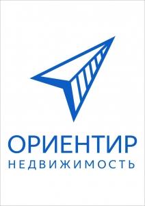 Вакансия в Ориентир в Каменске-Уральском