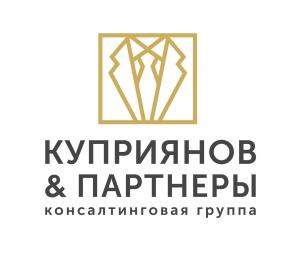 Вакансия в Куприянов и партнеры в Москве