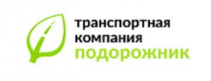 Вакансия в Грузовое такси в Москве