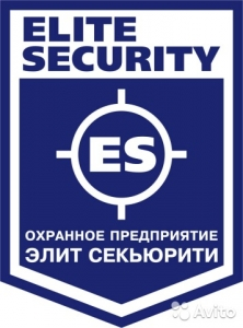 Вакансия в Elite Securiti