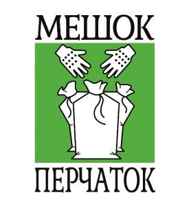 Вакансия в Мешок перчаток в Хабаровске