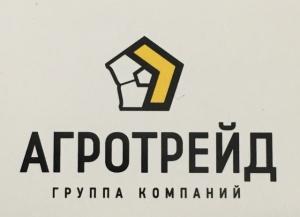Вакансия в Агротрейд в Нижнем Новгороде