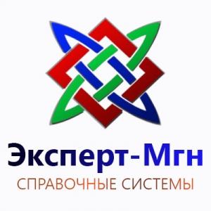 Вакансия в сфере маркетинга, рекламы, PR в Эксперт-МГН в Магнитогорске
