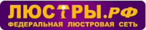 Вакансия в Трейд-Маг в Москве