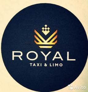 Работа в Ройал Такси и Лимузин