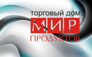 Вакансия в Бакалея в Белгороде