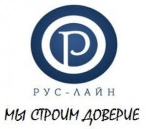 Вакансия в Рус-лайн в Москве