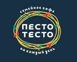 Вакансия в сфере туризма, гостиницы, общественное питание в Песто Тесто в Усолье-Сибирском
