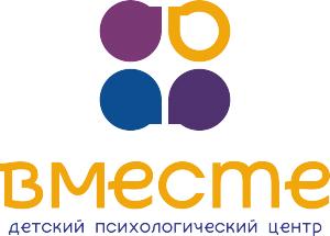 Вакансия в Детский психологический центр ВМЕСТЕ в Москве