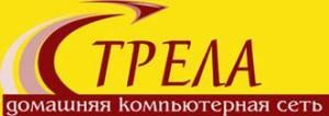 Вакансия в ДКС СТРЕЛА в Москве