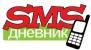 """Работа в ООО """"МГУшка.ру"""""""