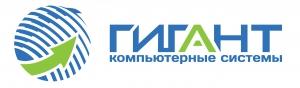 Вакансия в Гигант Компьютерные системы в Москве