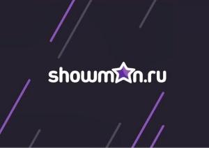 Вакансия в сфере искусства, культуры, развлечений в Шоумен. ру в Долгопрудном