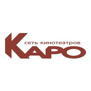 Вакансия в КАРО Фильм Менеджмент в Московской области