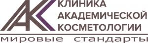 Вакансия в Клиника Академической Косметологии в Москве