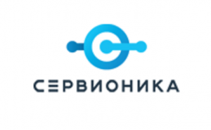 Вакансия в Сервионика в Москве