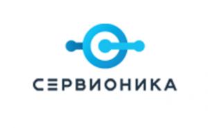 Вакансия в сфере IT, Интернета, связи, телеком в Сервионика в Сосновоборске