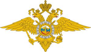 Вакансия в Отдел МВД России по району Коньково г. Москвы в Москве
