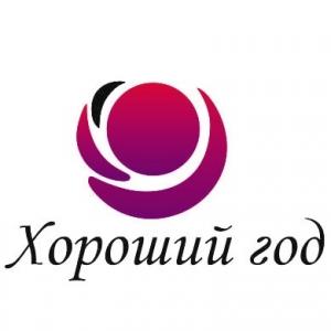 Логотип компании Хороший год