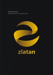 Логотип компании ГК Златан